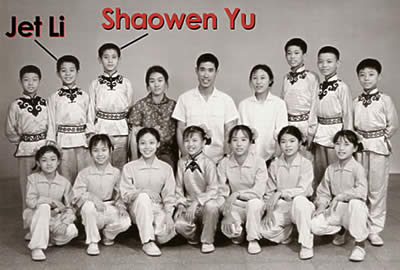 Jet Li and Shaowen Yu in the Beijing Wu Shu Academy